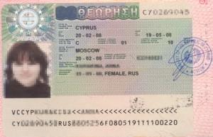 Виза на Кипр для белорусов