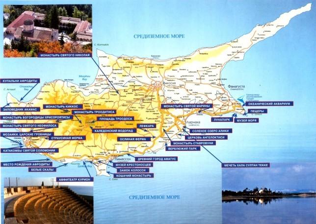 Достопримечательности  Кипра на карте