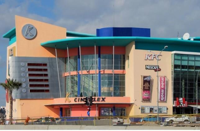 Развлекательный центр KMAX в Ларнаке