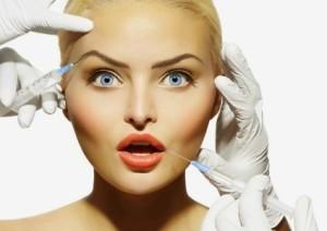 Клиника пластической хирургии