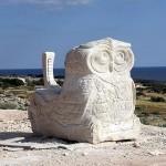 Парк скульптур в Айа-Напе (Agia Napa Sculpture Park)