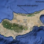 Горы Кипра: Троодос и Бешпармак