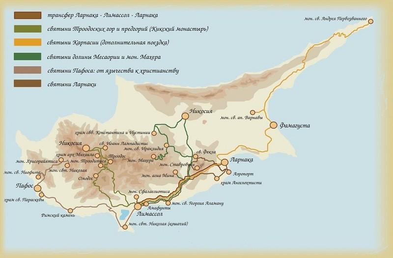 Схема экскурсий по святым местам Кипра